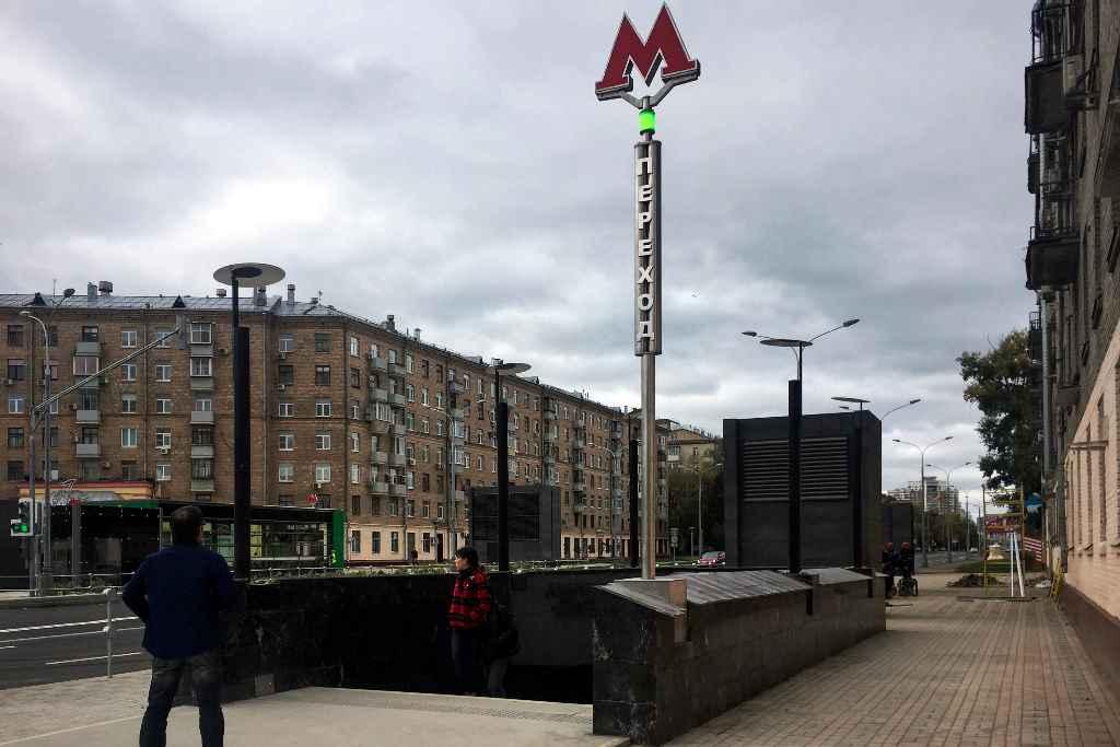 Московское метро. Москва