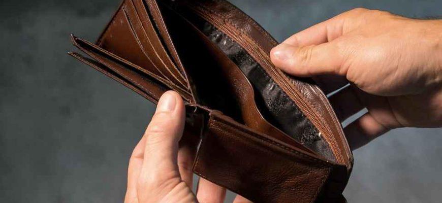 Кошелек (бумажник), деньги