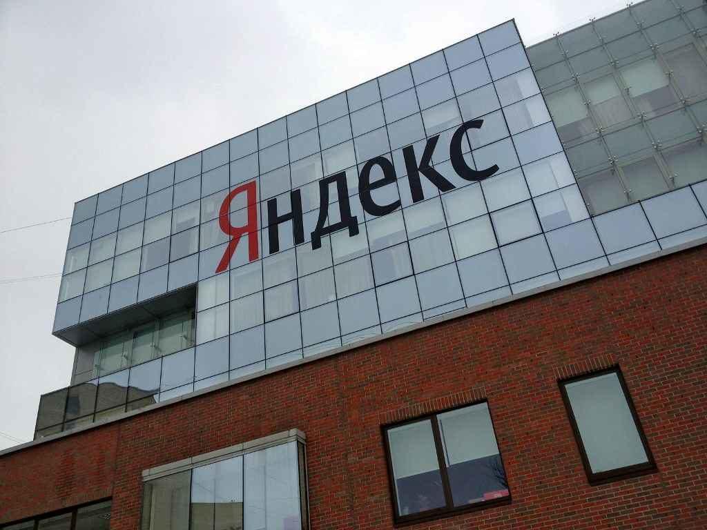 Компания Яндекс