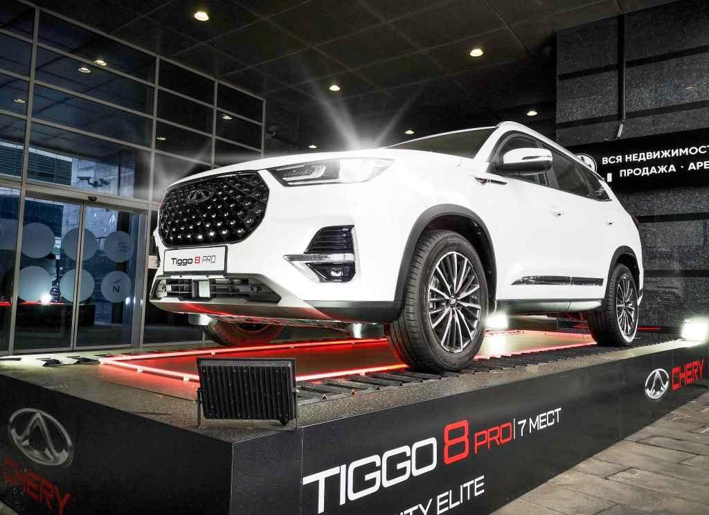 2021 Chery Tiggo 8 Pro