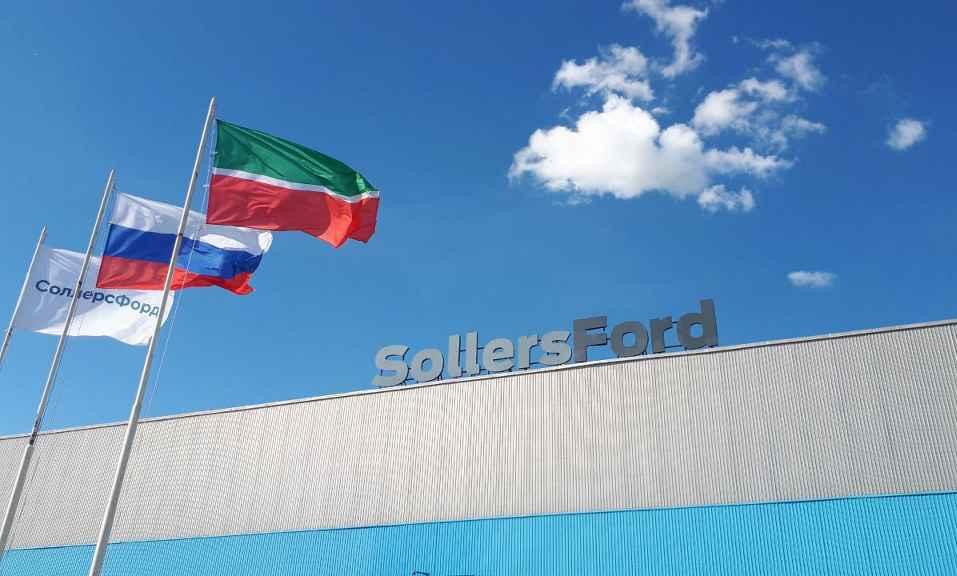 """Компания """"Sollers Ford"""" (Соллерс Форд) в Елабуге, Татарстан"""