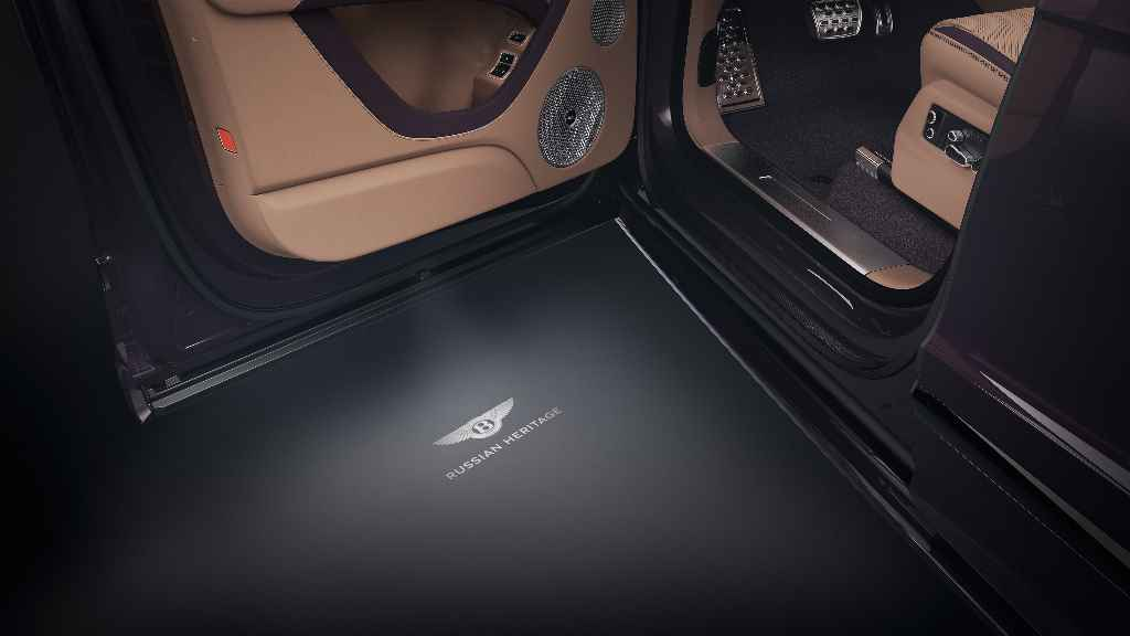 Bentley Bentayga Speed Russian Heritage