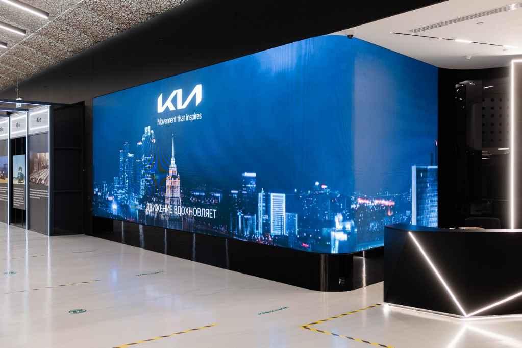 Новый дизайн дилерского центра Kia
