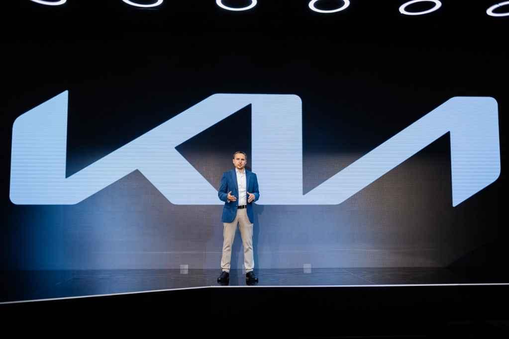 Новый логотип Kia