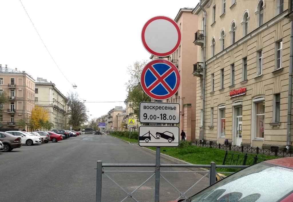 "Запрещающий знак ""Остановка запрещена"", дорога"