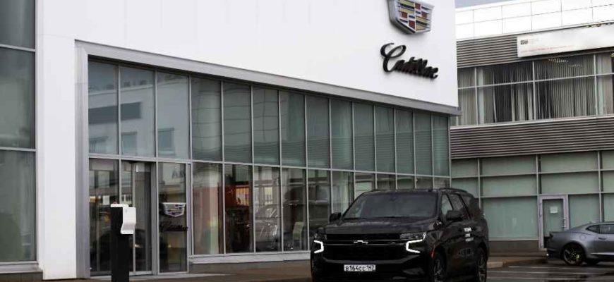 «Автополе» - дилерский центр Cadillac и Chevrolet в Санкт-Петербурге