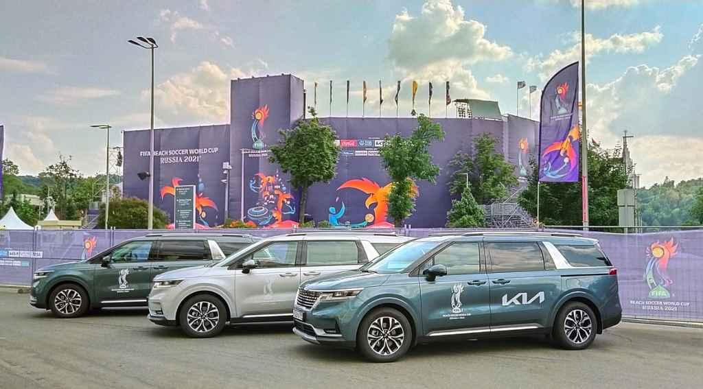 Автомобили Kia на Чемпионате мира по пляжному футболу