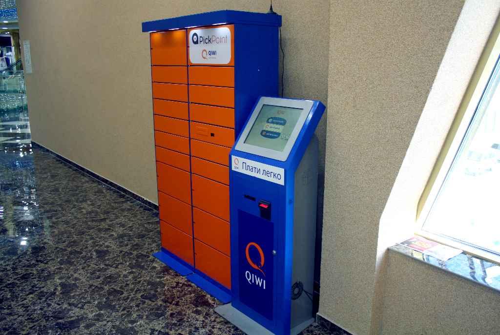 Платежный терминал Qiwi