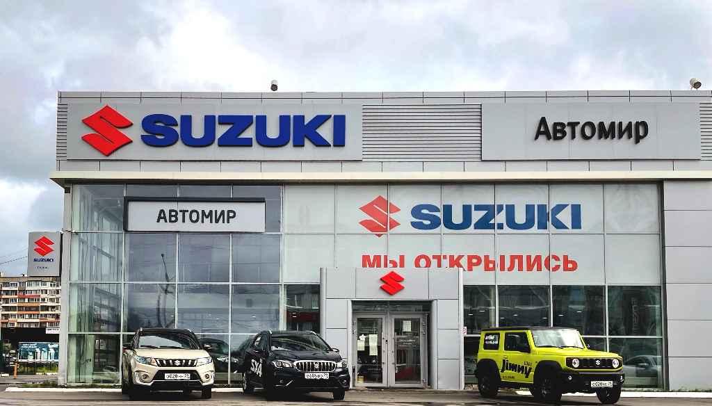 «Автомир» - дилер Suzuki в Архангельске