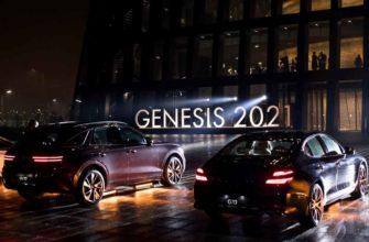 Российская премьера кроссовера Genesis GV70 и спорт-седана Genesis G70 в «Сколково»