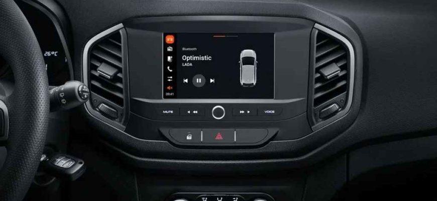 Мультимедийная система Lada EnjoY в составе Lada Xray