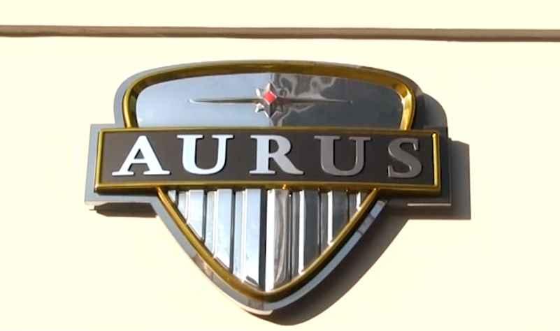 Логотип Aurus (Aurus logo)