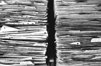 Документы, куча, пачка бумаги