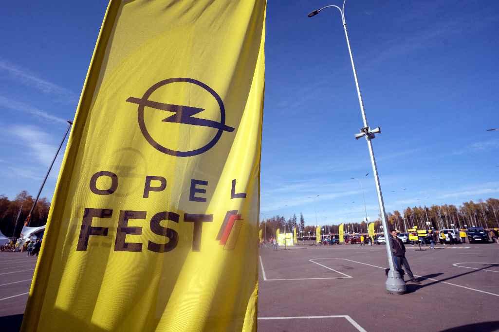 Opel Fest 2021 в Москве